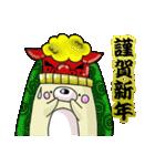うぃっぐま君~年末年始編~(個別スタンプ:5)