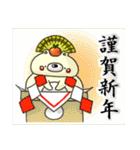 うぃっぐま君~年末年始編~(個別スタンプ:6)