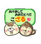うぃっぐま君~年末年始編~(個別スタンプ:9)