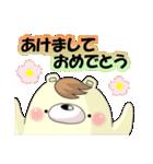 うぃっぐま君~年末年始編~(個別スタンプ:10)