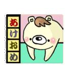 うぃっぐま君~年末年始編~(個別スタンプ:11)