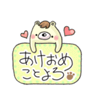 うぃっぐま君~年末年始編~(個別スタンプ:12)