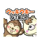 うぃっぐま君~年末年始編~(個別スタンプ:13)