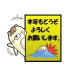うぃっぐま君~年末年始編~(個別スタンプ:15)