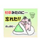 うぃっぐま君~年末年始編~(個別スタンプ:21)
