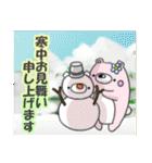 うぃっぐま君~年末年始編~(個別スタンプ:24)