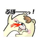 うぃっぐま君~年末年始編~(個別スタンプ:31)