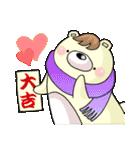 うぃっぐま君~年末年始編~(個別スタンプ:32)