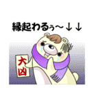 うぃっぐま君~年末年始編~(個別スタンプ:36)