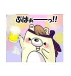 うぃっぐま君~年末年始編~(個別スタンプ:37)