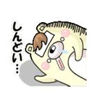 うぃっぐま君~年末年始編~(個別スタンプ:39)