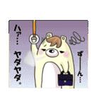 うぃっぐま君~年末年始編~(個別スタンプ:40)