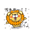 冬に便利なネコライオン(個別スタンプ:1)