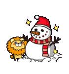 冬に便利なネコライオン(個別スタンプ:2)