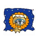 冬に便利なネコライオン(個別スタンプ:5)