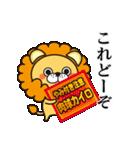 冬に便利なネコライオン(個別スタンプ:9)