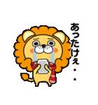 冬に便利なネコライオン(個別スタンプ:10)