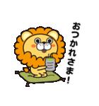 冬に便利なネコライオン(個別スタンプ:11)