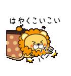 冬に便利なネコライオン(個別スタンプ:13)