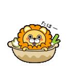 冬に便利なネコライオン(個別スタンプ:15)