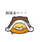 冬に便利なネコライオン(個別スタンプ:16)