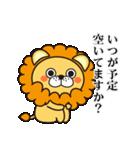 冬に便利なネコライオン(個別スタンプ:17)