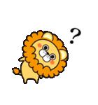 冬に便利なネコライオン(個別スタンプ:18)
