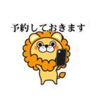 冬に便利なネコライオン(個別スタンプ:21)