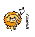 冬に便利なネコライオン(個別スタンプ:24)