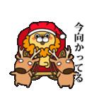 冬に便利なネコライオン(個別スタンプ:25)