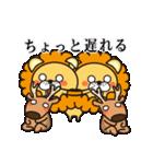 冬に便利なネコライオン(個別スタンプ:26)