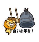 冬に便利なネコライオン(個別スタンプ:30)