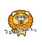 冬に便利なネコライオン(個別スタンプ:31)