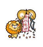 冬に便利なネコライオン(個別スタンプ:34)