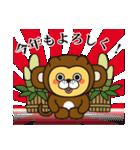 冬に便利なネコライオン(個別スタンプ:35)