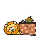 冬に便利なネコライオン(個別スタンプ:37)