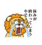 冬に便利なネコライオン(個別スタンプ:39)