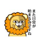 冬に便利なネコライオン(個別スタンプ:40)
