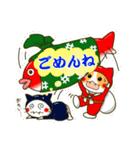 泥棒ねこ&サンタねこ(個別スタンプ:02)