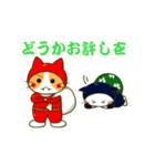 泥棒ねこ&サンタねこ(個別スタンプ:03)