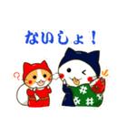 泥棒ねこ&サンタねこ(個別スタンプ:04)