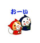 泥棒ねこ&サンタねこ(個別スタンプ:05)