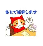 泥棒ねこ&サンタねこ(個別スタンプ:07)