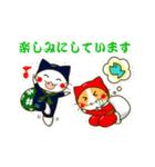 泥棒ねこ&サンタねこ(個別スタンプ:08)