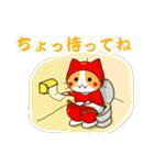 泥棒ねこ&サンタねこ(個別スタンプ:09)