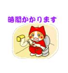 泥棒ねこ&サンタねこ(個別スタンプ:10)