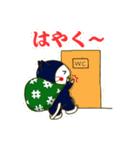 泥棒ねこ&サンタねこ(個別スタンプ:11)