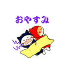 泥棒ねこ&サンタねこ(個別スタンプ:14)