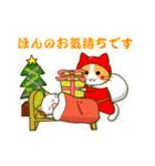 泥棒ねこ&サンタねこ(個別スタンプ:15)