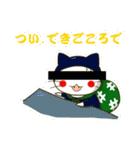 泥棒ねこ&サンタねこ(個別スタンプ:16)